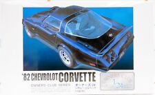 Arii's Owners Club 1/24 '1982 Chevrolet Corvette  model  kits.