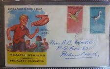1959 NEW ZEALAND BIRDS SET OF 2 STAMPS FDC FIRST DAY COVER