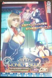 Illusion Honey select 2 LIBIDO DX Windows PC Game DVD-ROM Japan Import
