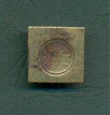 "RARE Poids monétaire ""ESCV BLAN"" de Louis XIII-Louis XIV - XXID VIIIGr  27,25g"