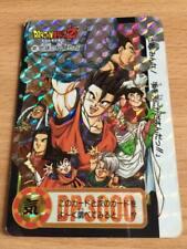 DRAGON BALL Z DBZ HONDAN PART 24 CARDDASS CARD REG CARTE 306 JAPAN 1995 **