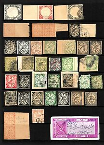 BHOPAL - Mix of 38 stamps. Mint & Used.