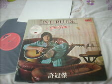 a941981 Sam Hui Lp 許冠傑  Interlude * Poster *