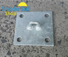 100mm Wall Plate Horizontal Galvanised Steel- Wall mounting shade sail accessory
