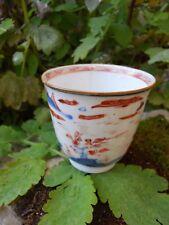 Ancienne tasse gobelet Asiatique japon décor arbres montagnes