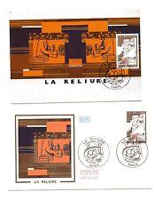 """FRANCE """" Métiers d'art """". Carte et enveloppe 1er jour"""
