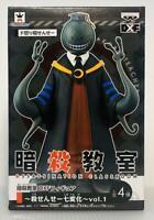 Assassination Classroom Killing Sensei figure anger DXF Vol.1 Banpresto Mint
