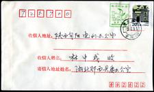 China ZZ  Yunxi/Anjia Provinz Hubei 10 Fen, siehe Beschreibung