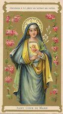 CHROMO RELIGION SAINT COEUR DE MARIE EDITE PAR M. DESCHIENS FORMAT 6.5 x 11.5 cm