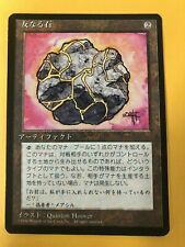 JAPANESE Fellwar Stone FBB Artist Proof Quinton Hoover Unsigned