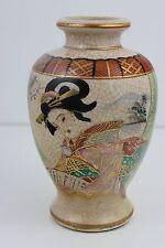Japanese Porcelain Vase Crackled Glaze 19cm High x 12cm Diameter