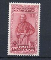 RE02/3) 1932 ITALIA REGNO GARIBALDI LIRE 5  + 1 MNH CENTRATISSIMO GOMMA PERFETTA