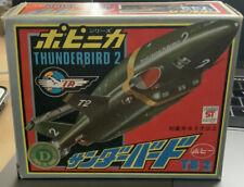 Popy Popinica Thunderbirds TB2 Diecast Free Domestic Postage