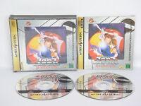 THE SUPER DIMENSION FORTRESS MACROSS Sega Saturn Japan Game ss