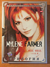 Mylene Farmer Music Videos !, II, III, IV Russian Slipcase PAL DVD - NEW