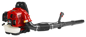 NEW IN BOX RedMax EBZ6500RH 232 MPH 890 CFM Gas Backpack Leaf Blower