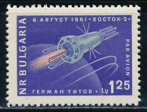 Bulgaria - Transportation Space MNH (1961) #C81