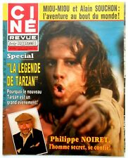 ►CINE REVUE 38/1984-CHRISTOPHE LAMBERT-GEORGES GUETARY-PHILIPPE NOIRET-MIOUMIOU-