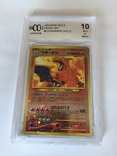 2000 Pokemon Japanese NEO 2 Promo SHINING CHARIZARD Gaming Card #6 BCCG 10