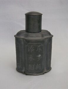 CHINESE PEWTER TEA CADDY EARLY 20th CENTURY HONG KONG MADE. ENGRAVED DECORATION