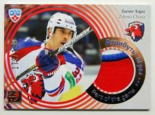 2012-13 KHL Gold Collection Jersey #POG-008 Zdeno Chara 179/199