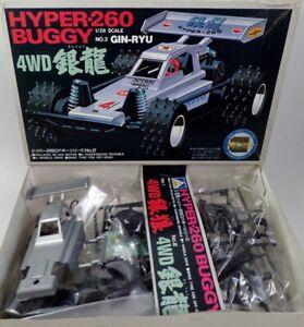 Vintage Aoshima 1/28 Mini 4WD Hyper 260 Buggy Gin-Ryu NMIBTamiya ARII Nichimo