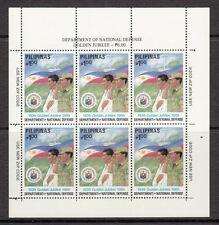 (RP89E) PHILIPPINES - 1989 DEPT OF NATIONAL DEFENCE  M/S OF 6.  MUH