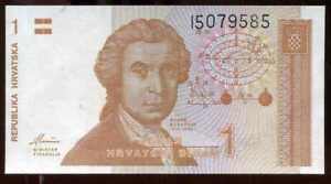 CROATIE 1 dinar 1991  ( billet neuf )