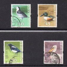 Hong Kong Fauna Aves Valores del año 2006 (DN-499)