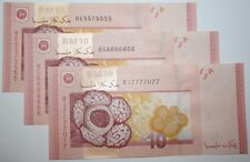 (PL) RM 10 BE 5575555 UNC 1 PIECE ONLY NICE, FANCY & ALMOST SOLID NUMBER