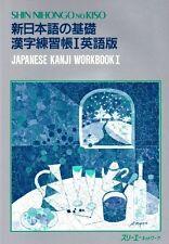 Shin Nihongo no Kiso: Japanese Kanji Workbook I English Ver.