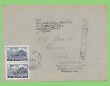 Korea 1962 two stamp airmail cover to England