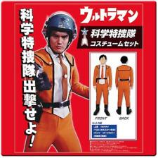 Ultraman SSSP Science Special Exploration Corps Costume Set Unisex M Size