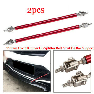 "2X Adjustable 5.9"" Front Bumper Lip Splitter Rod Strut Tie Bar Support/Reinforce"