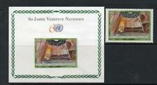 UNITED NATIONS MNH 2005 60TH ANV OF UNITED NATIONS (VIENNA)