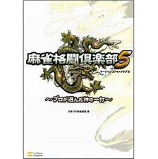 Mahjong Kakuto Club 5 ~ Pro ga Eranda Kami no Ichida~ strategy guide book