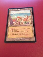 MTG MAGIC MERCADIAN MASQUES RISHADAN PORT (JAPANESE PORT RISHADAN) PLAYED