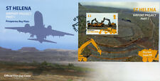 St Helena 2014 FDC Airport Project Part 1 Prosperous Bay 1v S/S Aviation Cover