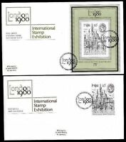 GB 835 + Block 3 FDC Int. Briefmarkenausstellung LONDON 1980