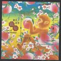 Hong Kong 2016-1 Silk China New Year of Monkey Zodiac Stamps  猴