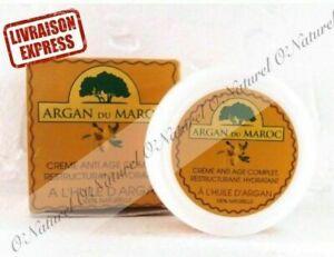 Crème à l'Huile d'Argan 100% Naturel ARGAN DU MAROC 100ml Argan Oil Cream