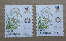 Malaysia Agro Definitive Johor 30sen (2 pcs) MINT MNH