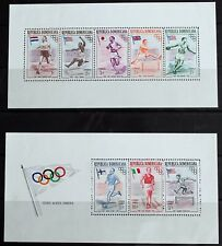 Dominican Republic – 1957 Olympics – TWO MS – Perf. (MNH) (R3)