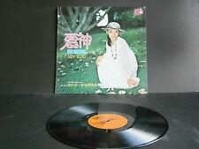 【 kckit 】JUDY TENG LP 鄧雪華 愛神 黑膠唱片 LP433