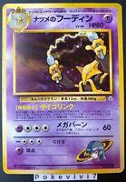 Carte Pokemon SABRINA'S ALAKAZAM N°065 Holo Gym Challenge Wizard JAP