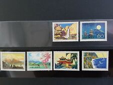 China T42 1979 Scenery of Taiwan Province MINT clean
