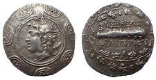 Kingdom of Macedon, Philip V AR Tetradrachm. Pella, circa 202-200 BC, Very Rare