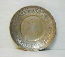 Vintage Collectible Beautiful Brass Arabic Silver Plated Bowl With Inscription
