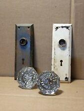 Set of Vintage Glass Door Knobs with Metal Door Back Plates 8 Point