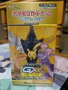 SM12a High Class Tag Team GX Sealed Booster Box - Pokemon TCG JAPANESE